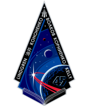 Expedition 45 Mission Decal